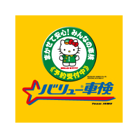 Hello Kitty Team Jomo vector logo