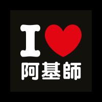 I love agi-master vector logo