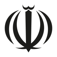 Iran Allah Sign vector logo