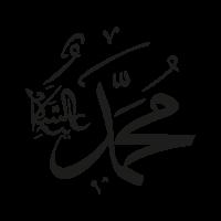 Muhammad vector logo