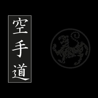 Shotokan tiger – karate do kanji vector logo
